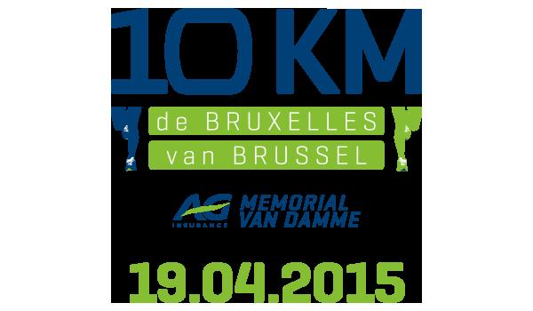 Les 10 kilomètres de Bruxelles 2015
