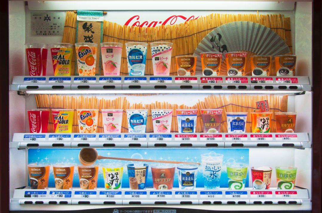 Les supermarchés et épiceries japonaises à Bruxelles